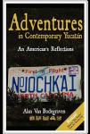 adventures-in-contemporary-yucatan-1427837851-png