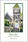 mind-set-1427838533-png
